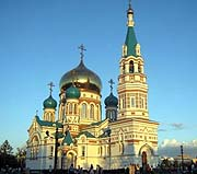 Патриаршее приветствие участникам XXI Межконфессиональной конференции в Омске